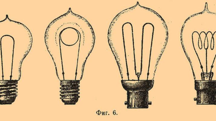 Més avantatges en el subministrament d'energia per a les entitats