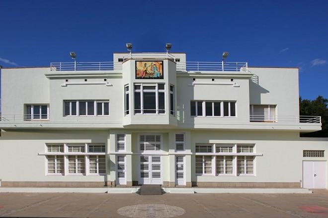 L'edifici del Patronat de la Catequística, a Figueres, declarat bé cultural d'interès nacional
