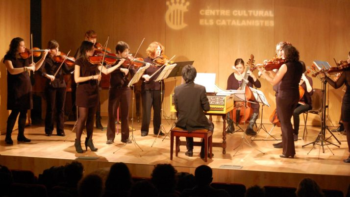 'L'ateneu és casa teva: Música', la nova exposició de la FAC